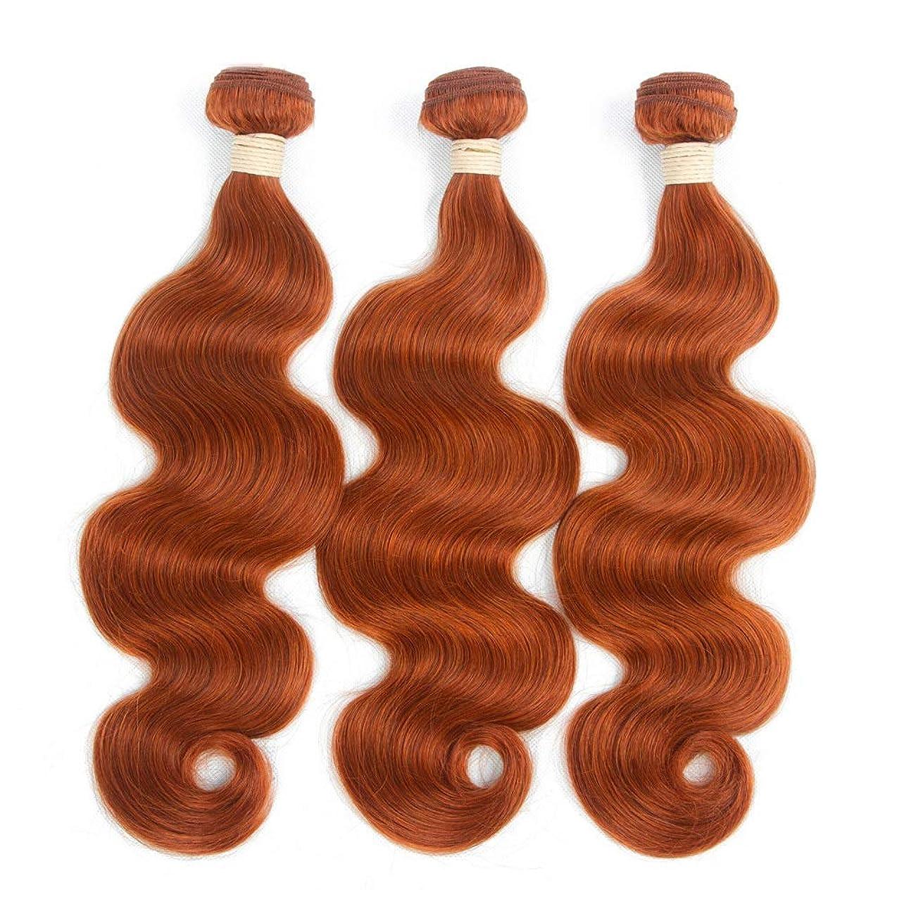 架空のコース故国BOBIDYEE 実体波バージンヘア1バンドル100%未処理のRemyヒューマンヘアエクステンション#350茶色がかった黄色の髪の織り方(1バンドル、8