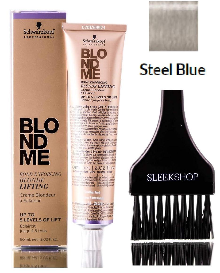 カヌー汚いインスタントSchwarzkopf BLOND MEボンド施行ブロンド持ち上げるリフトヘアカラーの5つのレベルまでBlondmeヘアカラー(なめらかな色合いアプリケーターブラシ付き) steel blue