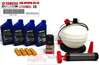 YAMAHA 1.8L HO SHO Oil Change Kit w/Filter 4-4W 10W40 Quart FX-HO VXR VXS FZ-SHO FZR FZS 69J-13440-03-00 NGK Spark Plugs Maintenance Kit 6L Fluid Oil Extractor Removal Pump