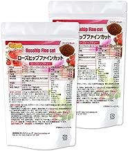 ローズヒップ ティー ファインカット 250g×2袋 残留農薬検査済 [06] 野生 農薬不使用 NICHIGA(ニチガ)
