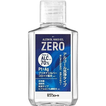 サンフローラ 日本製アルコールハンドジェル 60ml ALC.70% (無香料)