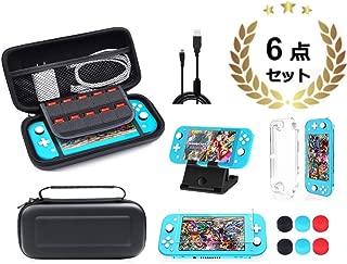 【Nintendo Switch Lite 対応 6 in 1】ニンテンドースイッチ ライトケース Switch lite 収納ケース Asamon (大容量/全面保護/耐衝撃) + カバー(超薄/超透明)+スタンド【折り畳み式/角度調整可能】+Joy-Con親指キャップ 6個 +充電ケーブル+ ガラスフィルムx1 枚 (六点セット) (黒)