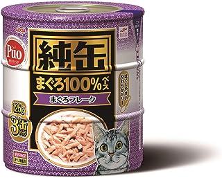 純缶 3缶パック まぐろフレーク 125g×3缶