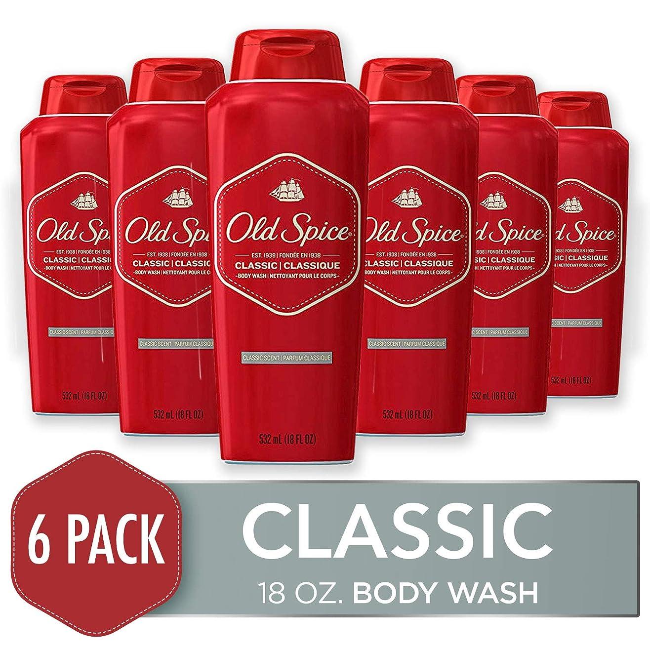 ドメインタバコ系統的Old Spice Body Wash Classic Scent 535 ml (Pack of 6) (並行輸入品)