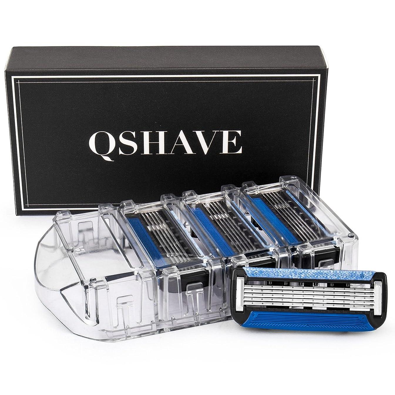暴力重荷配当QSHAVEのX5 (5枚刃) カミソリ替刃カートリッジは、トリマーがドイツ製でQSHAVEブラックシリーズのカミソリにお使いいただけます。 (8つ入り)