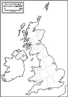 イギリスの白地図 A1サイズ 2枚セット