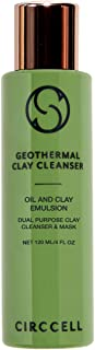 CIRCCELL Geothermal Clay Cleanser