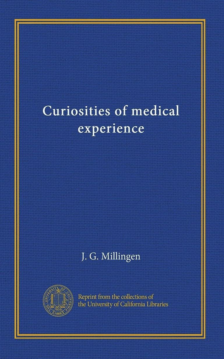 バージンロボットイタリアのCuriosities of medical experience