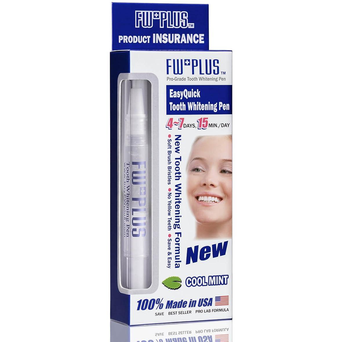 ユーザー顧問ラインFW+PLUS菲斯華 歯を白くする 簡単即効ホーム歯ホワイトニングペン 歯ホワイトニング 人気 歯ホワイトニング ジェル