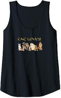 Cat Lovers Tank Top T-Shirt