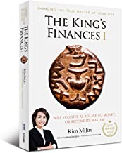 The King's FinancesⅠ(왕의 재정1 영문판) Changing the True Master of Your Life