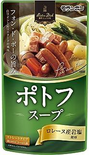モランボン BistroDish ホトフスープ 750g×10P
