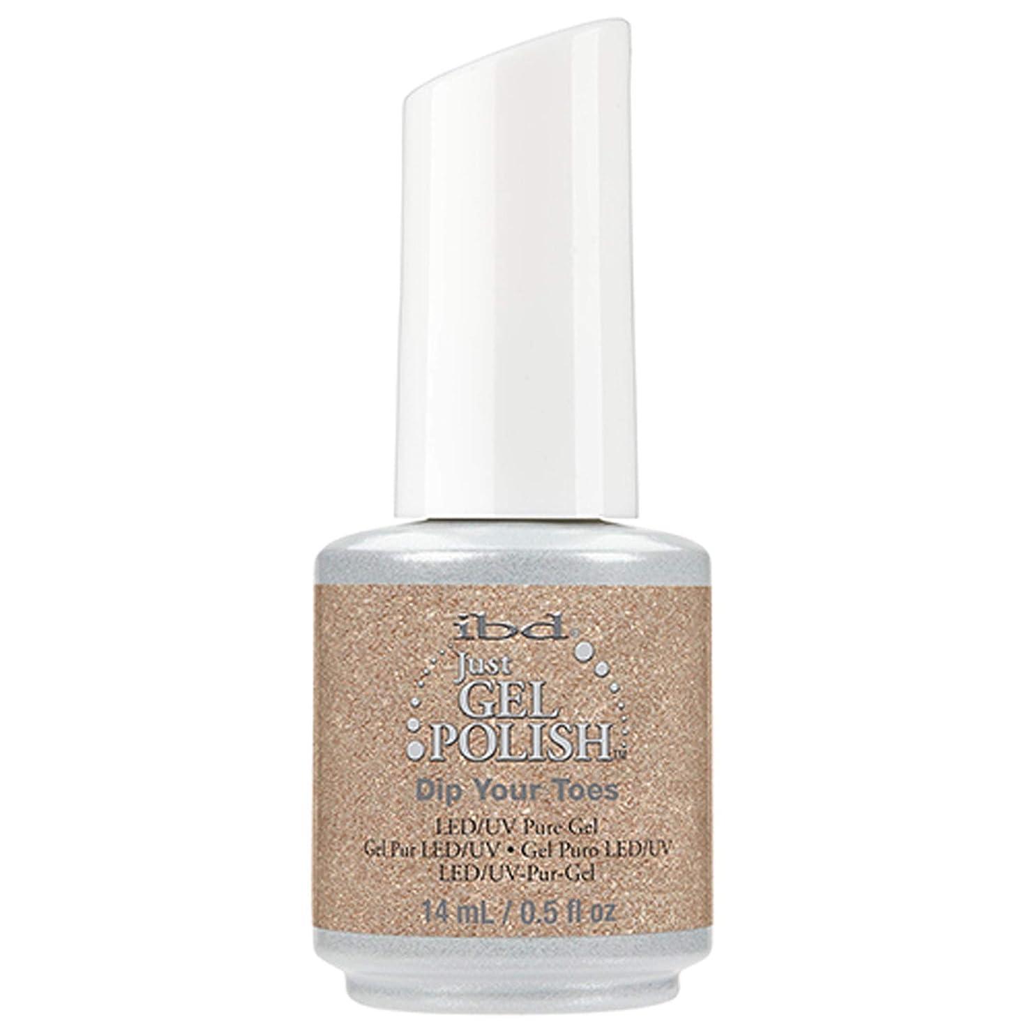 不器用転倒最悪ibd Just Gel Nail Polish - Dip Your Toes - 14ml / 0.5oz
