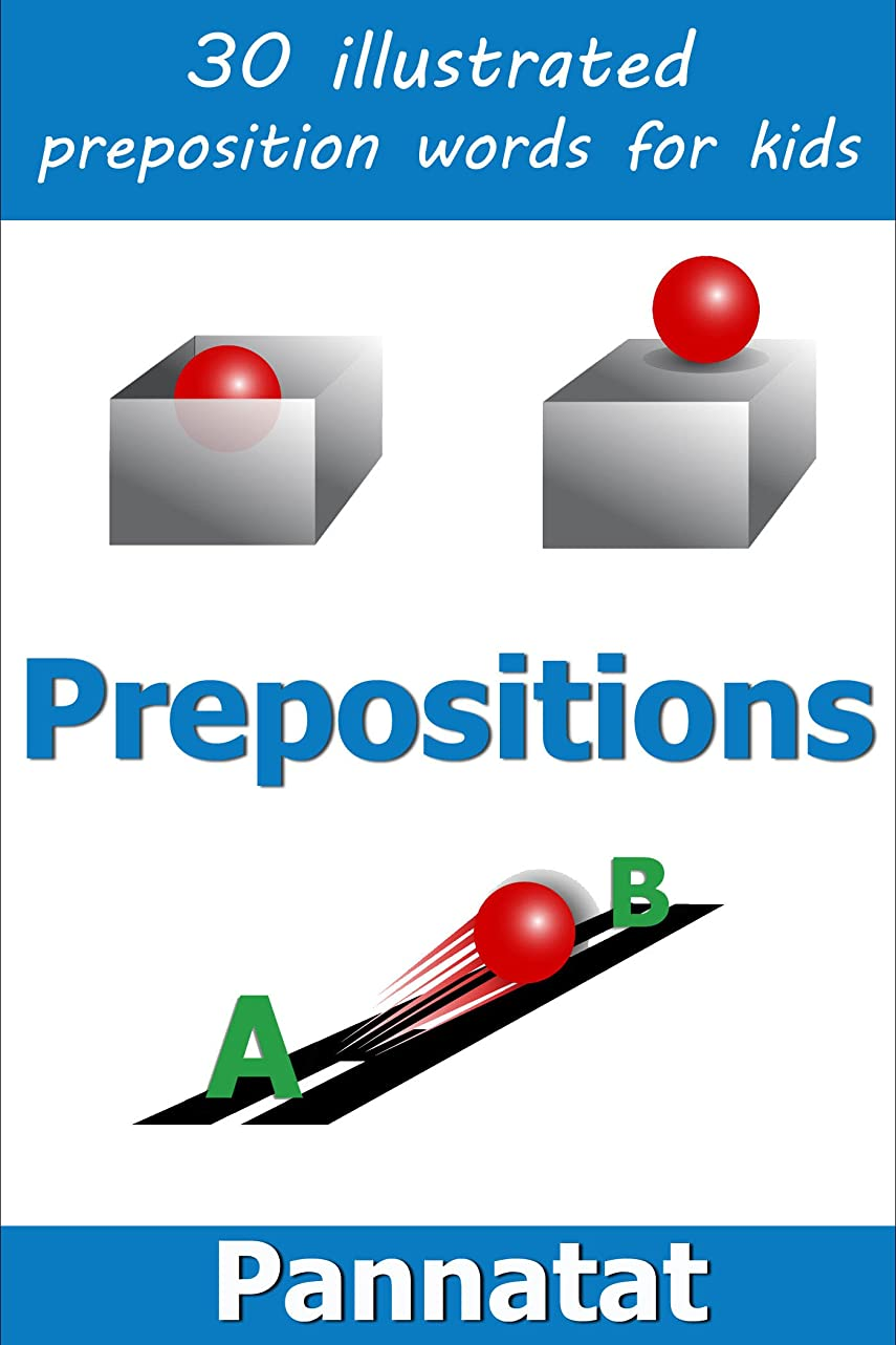 バッテリースクリュー腸The Preposition Words : 30 illustrated preposition words for kids (English Edition)