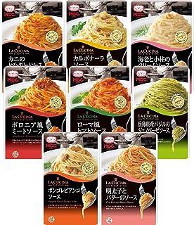 【セット商品】MCC レトルトパスタソース 売れ筋フレーバー8種セット