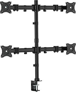 Kantek Height Adjustable Articulating Monitor Arm for Four Monitors, Black (MA240)