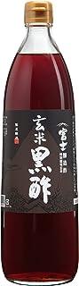 飯尾醸造 富士玄米黒酢 900ml