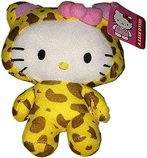 Cheetah Hello Kitty Plush