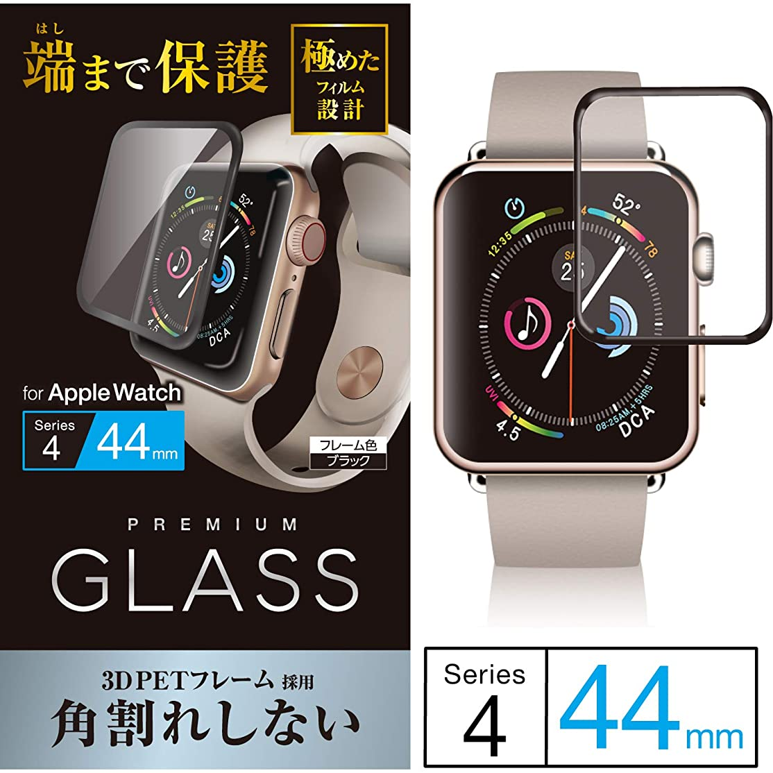ゴネリル無礼にバンジージャンプエレコム Apple Watch バンド 44mm フルカバーフィルム ガラス フレーム付 ブラック AW-44FLGFRBK AW-44FLGFRBK