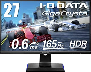 I-O DATA ゲーミングモニター 27インチ GigaCrysta 165Hz 0.6ms AMD FreeSync Premium HDR 高さ調整 回転 HDMI×3 DP×1 スピーカー付 3年保証 EX-LDGC271HTB