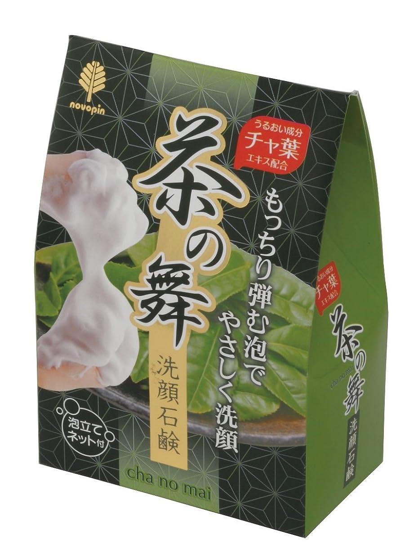 ペイント損傷精度紀陽除虫菊 洗顔石鹸 茶の舞 90g