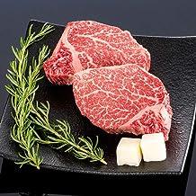 ミートファクトリー 熊野牛 ステーキ 極上 ヒレ 150g×2枚 計 300g 和歌山 国産 和牛