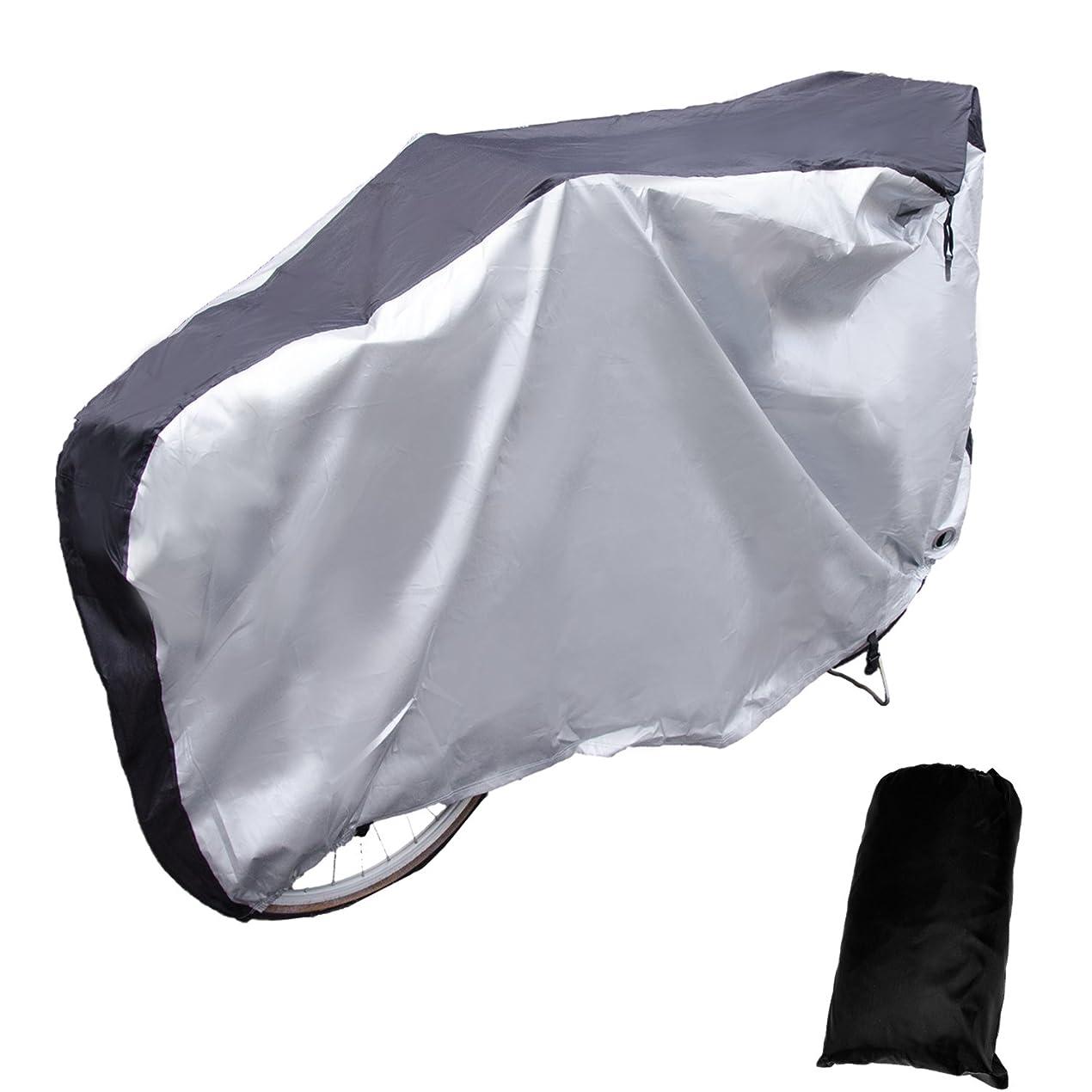 ローラーひねくれた確認MRG 自転車カバー 防水 厚手 210D オックス生地 29インチまで対応 [収納ポーチ付] 防犯 防風 UVカット 撥水 カバー