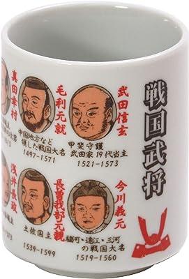山志製陶所 湯呑 戦国・幕末シリーズ 戦国武将I K3-42