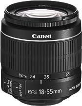 Canon 標準ズームレンズ EF-S18-55mm F3.5-.5.6 IS II APS-C対応