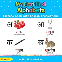 My First Hindi Alphabets Picture Book with English Translations: Bilingual Early Learning & Easy Teaching Hindi Books for ...