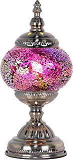 Mosaic Table Lamp Marrakech Handmade Turkish Mosaic Glass Bedside Table Lamp Moroccan Lantern Desk Table Lamp for Bedroom,Living Room, Coffee Table