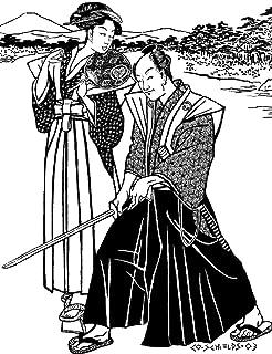 Folkwear #151 Japanese Hakama & Kataginu Samurai Warrior Vest Pants Skirt Sewing Pattern (Pattern Only)