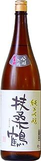 【日本酒】扶桑鶴 純米吟醸 佐香錦 1800ml