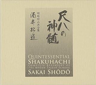 Shakuhachi No Shinzui Myouan T