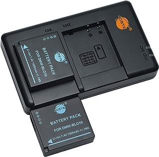バッテリーパック DMW-BLG10 BLG10E DMW-BLE9 互換バッテリー 2個 + 充電器 セット (大容量 1500mAh USB 急速充電) Panasonic Leica BP-DC15,DC-LX100 II,DMC-GF...