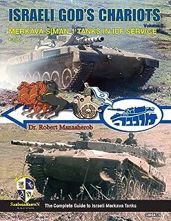 サビンガマーチン IDF 神の戦車 Vol.2 メルカバMk1 Part2 IDFにおける歴史と運用 写真資料集 SIMBK-28