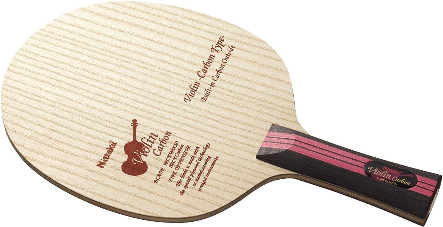 要塞どんなときも宇宙のニッタク(Nittaku) 卓球 ラケット バイオリンカーボン シェークハンド 攻撃用 特殊素材入り