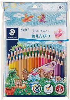 ステッドラー 色鉛筆 36色 油性色鉛筆 ノリスクラブ 144 ND36P