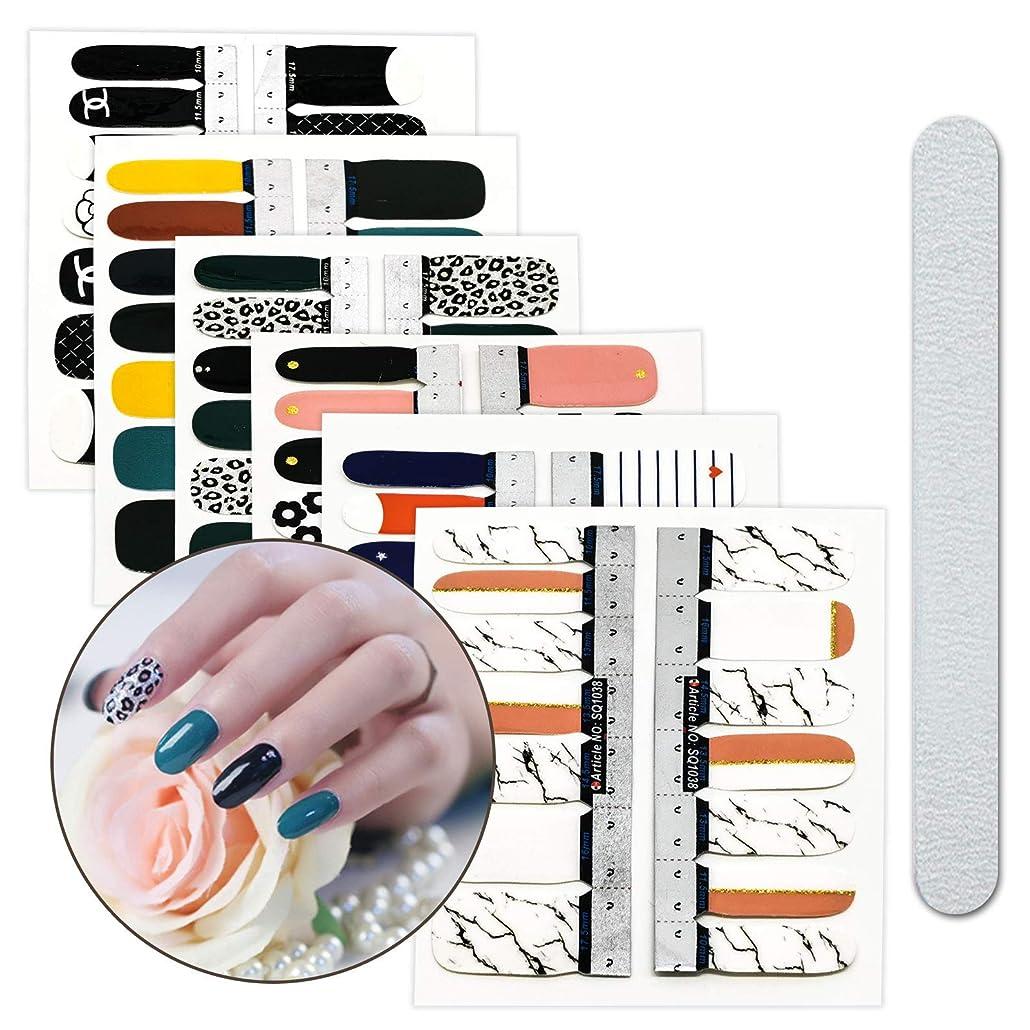 戸棚統合する最小化するネイルステッカー 爪 貼るだけマニキュア ネイルアート ネイルラップ ネイルアクセサリー女性 レディースプレゼント ギフト 可愛い 人気 おしゃれな上級ネイルシール-6枚