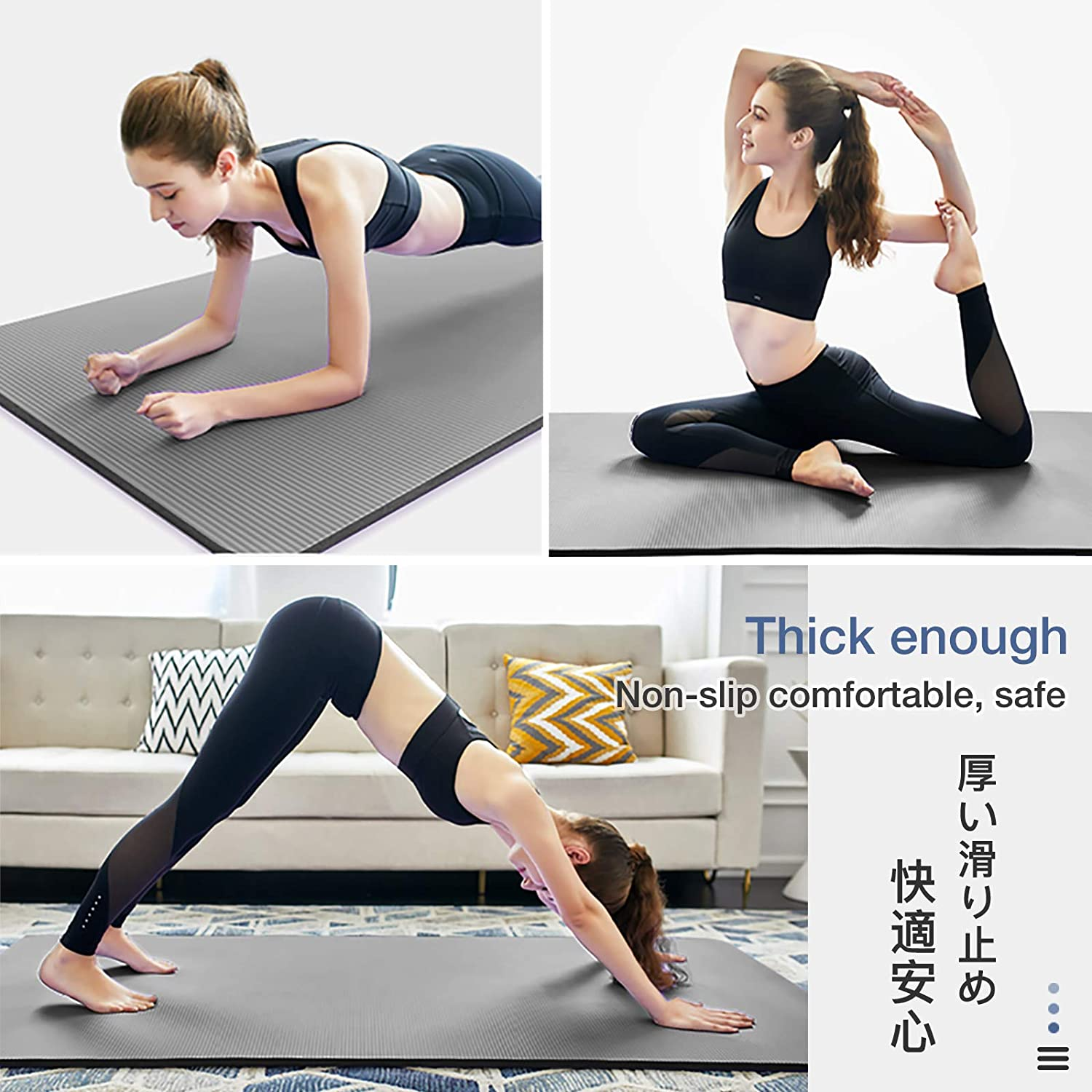 """Gruper Thick Yoga Mat Non Slip, Large Size 72""""L x 32""""W, Premium Exercise & Fitness Mat with Carrying Strap and Bag,Workout Mats for Home : Sports & Outdoors"""
