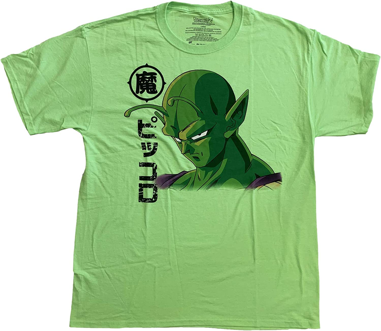 Dragon Ball Z Piccolo 5 ☆ popular Special price for a limited time Japanese T-Shirt Officially Licensed Adult