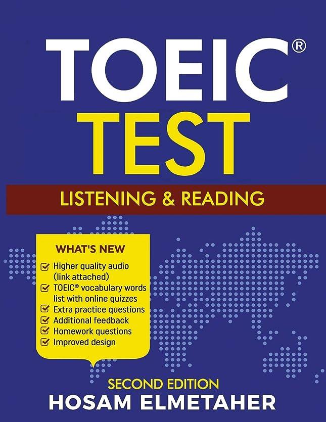 倫理誤って期間TOEIC? TEST: Listening & Reading (Second Edition)