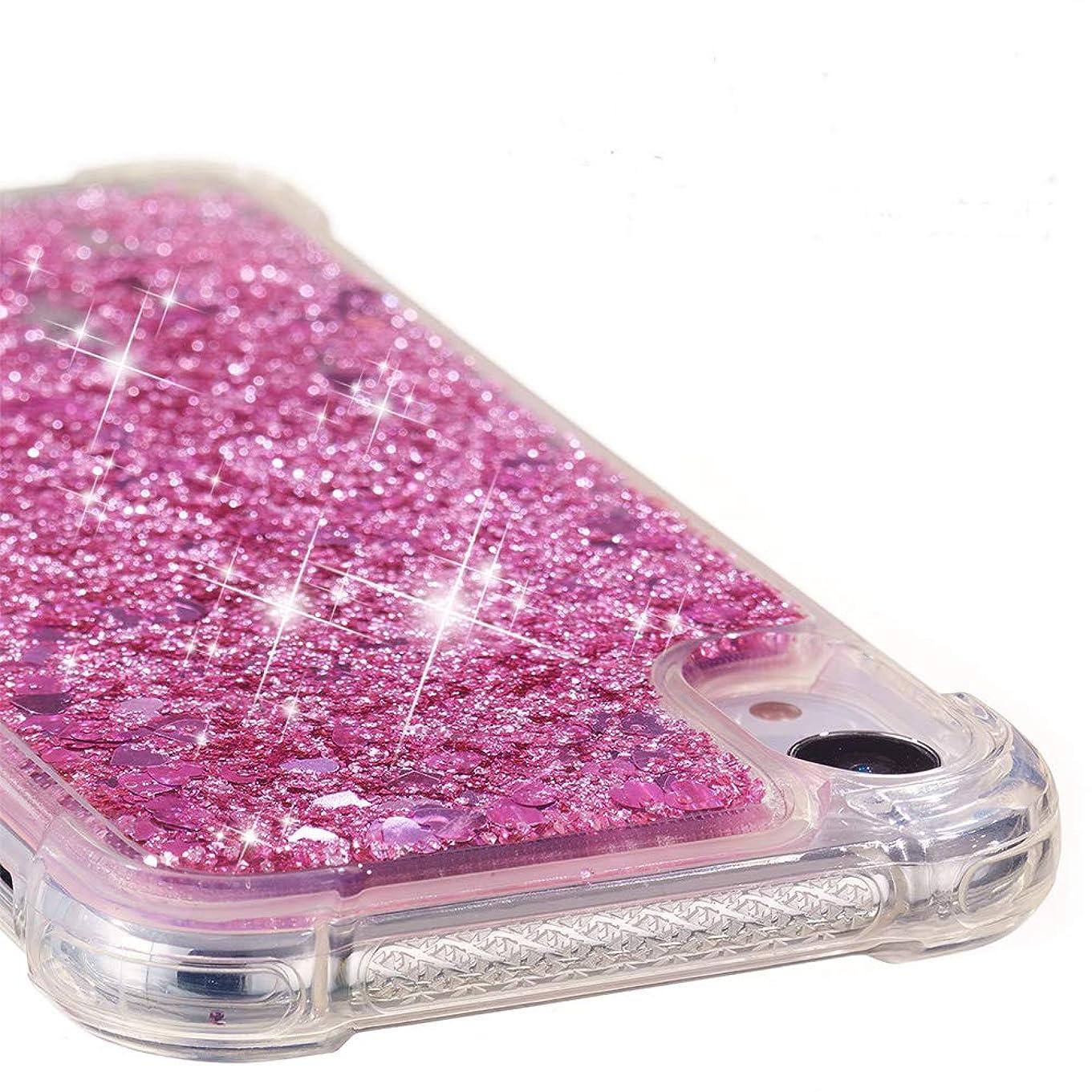 再編成するヒューム百万Camiter iPhone Xr ケース 6.1インチ tpu アイフォンXr カバー 個性 スリム メッキ加工 ソフト TPU シリコン ケース ブリンブリン 流砂 グリッター シャイニング 可愛い 人気タイプ オシャレ 衝撃吸収 -RoseGold