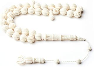 Premium Hand-Carved Tasbih Zikr Beads- MasterClass by BasmalaBeads- Luxury Camel Ivory with Intricate chiseled Design- Zikr Art (33 Beads)