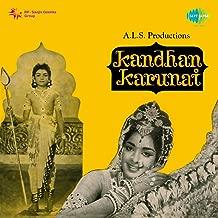 Best kandhan karunai mp3 Reviews