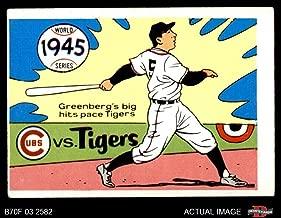 1970 Fleer World Series # 42 1945 Tigers vs. Cubs Hank Greenberg Tigers/Cubs (Baseball Card) Dean's Cards 3 - VG Tigers/Cubs