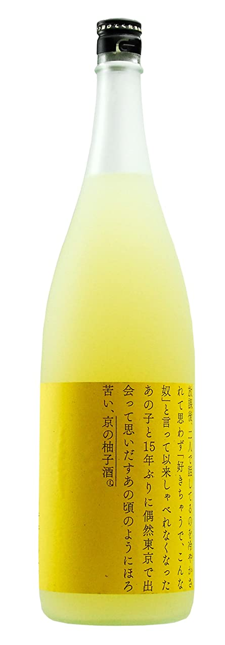 電信関税そばに玉乃光酒造 京の柚子酒「ものがたり」 [ リキュール 1800ml ]