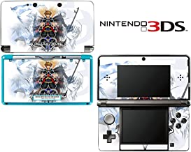 Kingdom Hearts Decorative Video Game Decal Cover Skin Protector for Nintendo 3Ds (not 3DS XL)