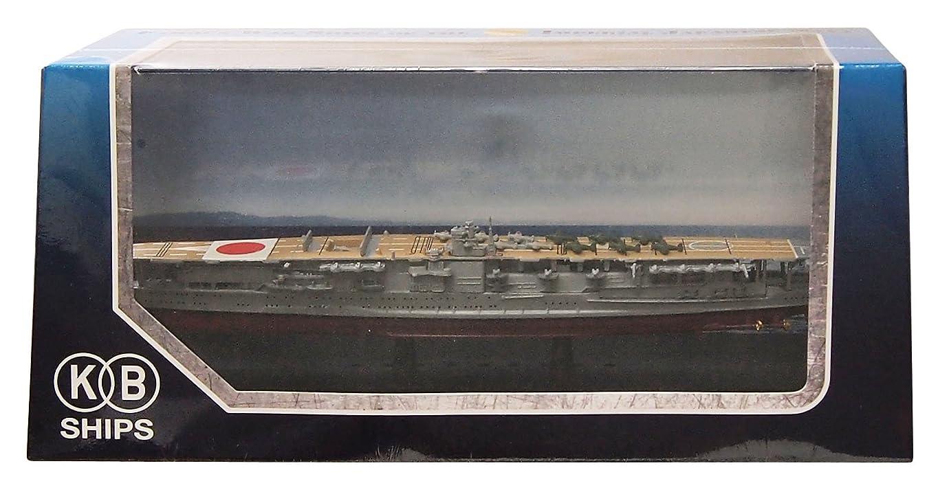 サポート愛されし者変動するKB SHIPS 1/1100 航空母艦 赤城 1942 完成品