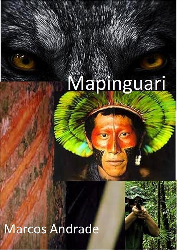 違う甘いのりMapinguari (Portuguese Edition)